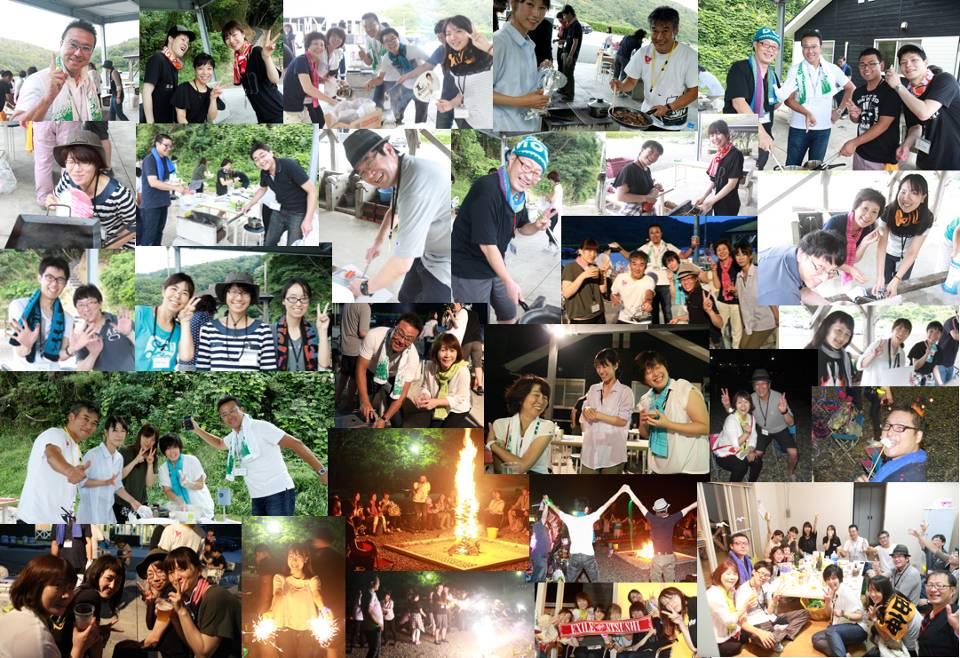 http://www.sorimachi-keiei.co.jp/wp-content/uploads/2016/09/blog_0008.jpg