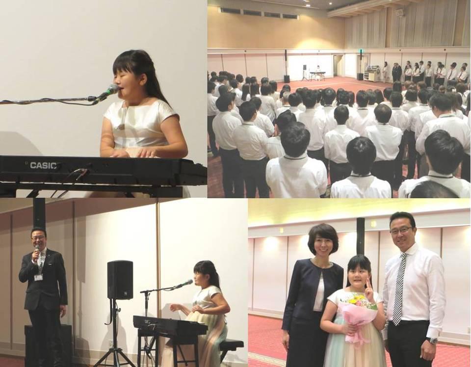 https://www.sorimachi-keiei.co.jp/wp-content/uploads/2016/09/blog_0011.jpg