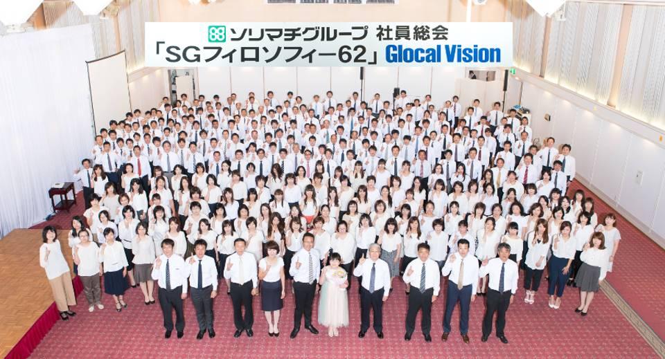 https://www.sorimachi-keiei.co.jp/wp-content/uploads/2016/09/blog_0013.jpg