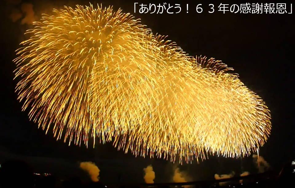 https://www.sorimachi-keiei.co.jp/wp-content/uploads/2017/08/blog_0024.jpg